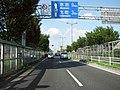 Tokyo Route 311 -16.jpg