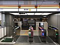 TokyometroTawaramachi-kotobukigate-renewal.jpg