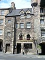 Tolbooth Tavern, Canongate - geograph.org.uk - 1336933.jpg