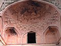 Tomb of Khan-i-Khana 934.jpg