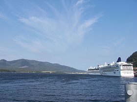Tongass Narrows and Norwegian Star from Ketchikan, Alaska.jpg