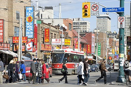 View of Chinatown on Spadina Avenue. Toronto- Dundas St, Chinatown (10056398335).jpg