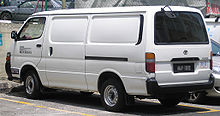 File:Toyota Hiace (fourth generation, first facelift) (front ...