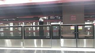 Pink Line (Delhi Metro) line of the Delhi Metro system