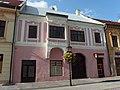 Trnava, Hviezdoslavova 5.JPG