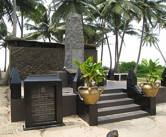 Effect of the 2004 Indian Ocean earthquake on Sri Lanka - 2004 Tsunami Memorial in Sri Lanka.