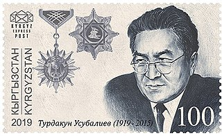 Turdakun Usubaliev Soviet politician (1919-2015)