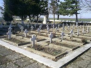 Tutrakan - Image: Tutrakan military cemetery