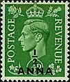 UK stamp overprinted for Oman.jpg
