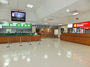 UNI Air, Daily Air Counters and Taitung Airport Office in Terminal Building 20120324.jpg