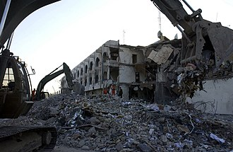 Jama'at al-Tawhid wal-Jihad - The UN headquarters building in Baghdad after the Canal Hotel bombing, on 22 August 2003