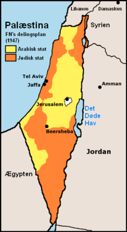 UN Partition Plan For Palestine 1947-da.png