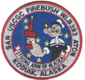 USCGC Firebush Badge.png