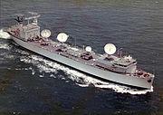 USNS Vanguard