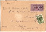 USSR 1933-03-16 cover urgent mail.jpg