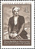 Imadaddin Nasimi