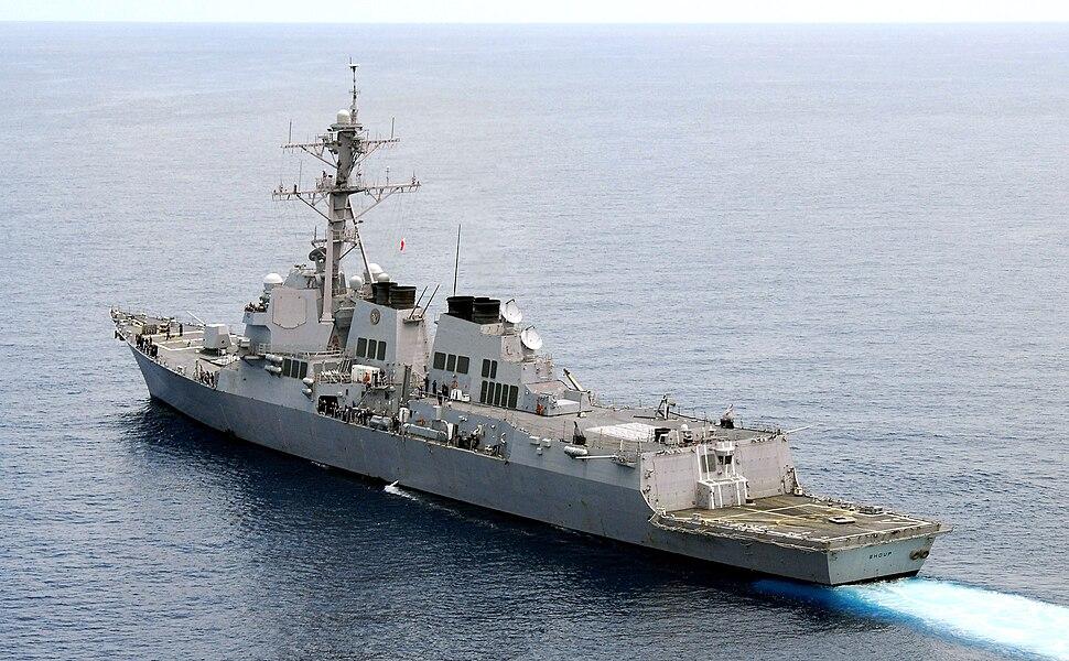 USS Shoup 20060417