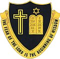 US Army Chaplain School emblem 4.jpg