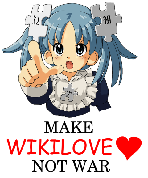 Uncle Wikipe-tan-MakeLoveNotWar.png
