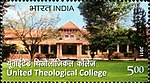 United Theological College Bangalore 2011 stamp of India.jpg