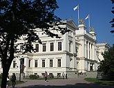 Fil:Universitetsbyggnaden i Lund, september 2014.jpg