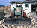 Unruh bulldozer 2.jpg