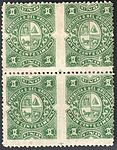 Uruguay 1883 Sc48 B4 VI.jpg