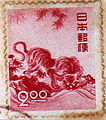 Used Japanese New Year Greeting stamp in 1950.JPG