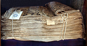 Historicity of Muhammad - The Samarkand Kufic Quran, dated to the early 9th century. It is an alleged 7th century original of the edition of the third caliph Uthman. This Quran is located in the small Telyashayakh mosque in Tashkent.