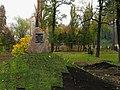 V.Stus square garden, Kiev3.JPG