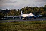 VQ-BVB - Boeing 747-83Q(F) - Silk Way West Airlines @LUX 2017-04-12-107.jpg