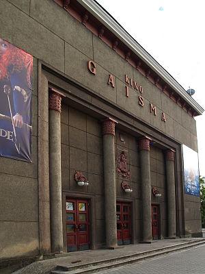 Cinema of Latvia - Kino Gaisma Valmieras