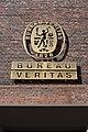Veritaskai (Hamburg-Harburg).Bureau Veritas.ajb.jpg