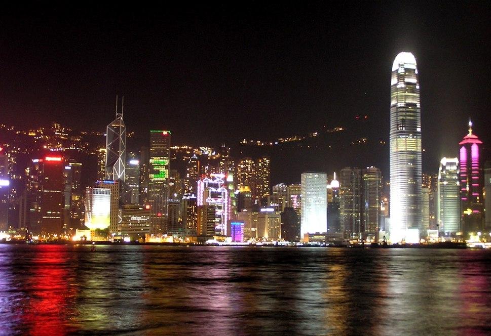 Honkongo