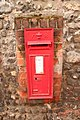 Victorian postbox - geograph.org.uk - 574895.jpg