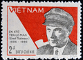 Vietnam Stamps with potraits of Ernst Thalmann.png