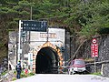 View from the road towards Hehuanshan Tunnel.jpg