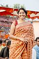 Vijayalakshmi Thota.jpg
