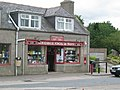 Village shop, Kirkton of Skene - geograph.org.uk - 30420.jpg