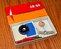 Vintage Union Germanium Crystal Radio, Model GR-84, Made In Japan, Circa 1958 (48638527806).jpg