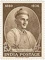 Vishnu Narayan Bhatkhande 1961 stamp of India.jpg