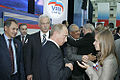 Vladimir Putin at VIII Congress of United Russia party.jpg