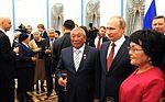 Vladimir Putin at award ceremonies (2016-04-30) 08.jpg