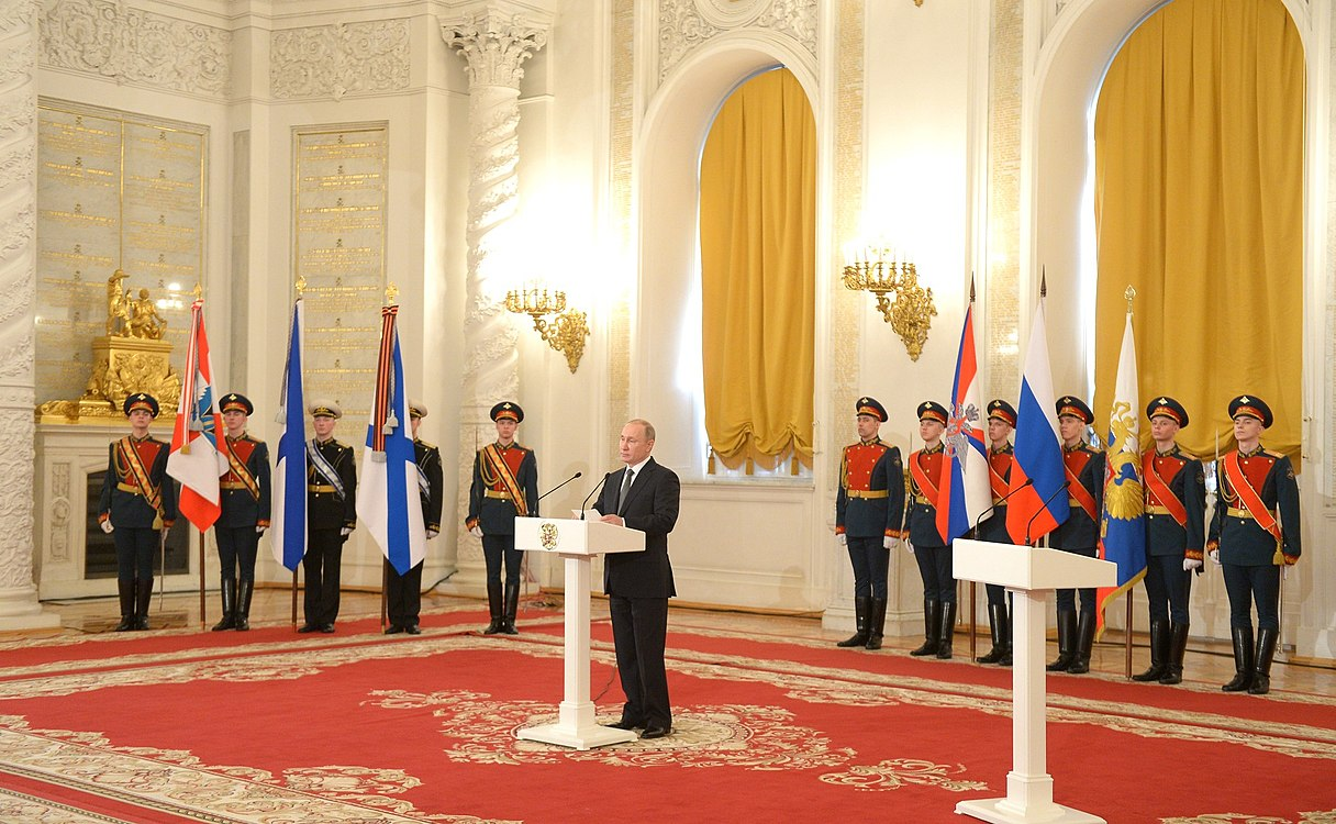 Vladimir Putin at award ceremonies (2018-02-23) 02.jpg