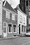 voorgevel - geertruidenberg - 20075886 - rce