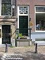 WLM - Minke Wagenaar - Keizersgracht Hotel 005.jpg