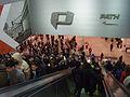 WTC PATH escalators 2 vc.jpg