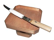 A tantō knife prepared for seppuku.