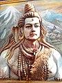Wall sculpture of Lord Shiva at Basukinath Temple.jpg