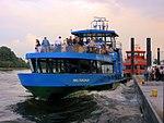 Waltershof (ship, 2004) 001.jpg